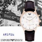 ARMANI亞曼尼 弧面玫瑰金碼錶三眼日期皮帶男錶x43mm白・AR1916|名人鐘錶高雄門市