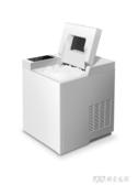 15Kg制冰機全自動商用家用小型奶茶店台式手動圓冰塊製作機器迷你ATF 探索先鋒