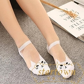8雙 短襪淺口短筒船襪蕾絲水晶襪防滑底玻璃絲襪【繁星小鎮】