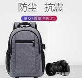 攝影背包-相機包多功能單反背包佳能尼康專業戶外攝影包雙肩防水防震單反包 多麗絲 YYS