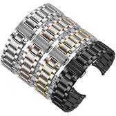 手錶鋼帶男女不銹鋼表帶金屬蝴蝶扣代用dw卡西歐天王浪琴精鋼表錬 母親節禮物