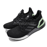 【六折特賣】adidas 慢跑鞋 UltraBOOST 20 黑 灰 男鞋 女鞋 運動鞋 【ACS】 EG0707