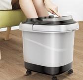 長虹足浴盆器全自動按摩洗腳盆電動加熱泡腳桶家用神器恒溫足療機 夢藝家