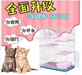 貓籠家用室內貓咪籠子別墅寵物小型便攜外出超大號可放貓砂盆貓舍 快速出貨