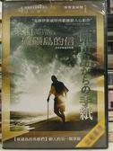 挖寶二手片-P22-055-正版DVD*日片【來自硫磺島的信】-渡邊謙*二宮和也*中村獅童*伊原剛志*加瀨亮