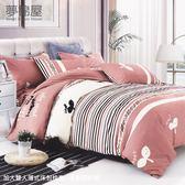 夢棉屋-台灣製造柔絲絨-加大雙人薄式床包枕套+被套四件組-漫步時光-粉