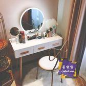 化妝桌 北歐風網紅梳妝台小戶型 臥室現代簡約化妝櫃簡易經濟型桌子女T