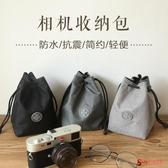 相機包 單反相機包內膽包微單保護套鏡頭攝影索尼富士便攜收納袋 4色 快速出貨