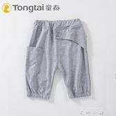 童泰男童寬鬆寶寶七分褲夏男薄款嬰兒中褲休閒夏季短褲兒童褲子薄 米娜小鋪