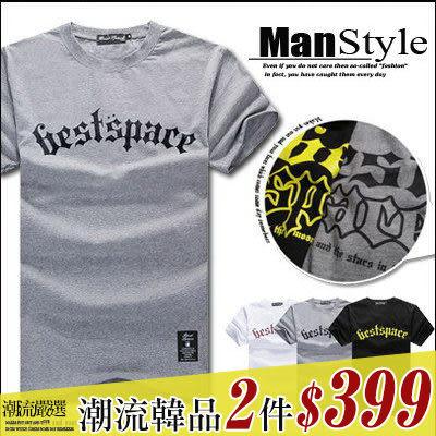 任選2件399T恤素T衣服短T素面歌德字母布標短袖T恤男【01B6219】