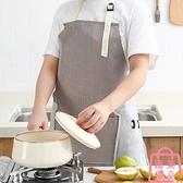 圍裙可擦手防水日式男女廚房防油圍腰長袖工作服罩衣畫畫衣【匯美優品】