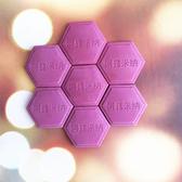 阿露米納紅石活水寶/鍺石水寶/弱堿性小分子團六角