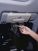 網紅抽紙盒車載紙巾盒遮陽板掛式創意高檔水鉆女汽車裝飾用品大全  快速出貨