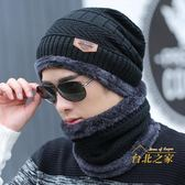 毛帽帽子男冬天加厚保暖毛線帽棉帽男士冬季韓版潮青年防寒騎車針織帽