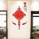 快速出貨中國結鐘錶掛鐘客廳家用免打孔裝飾大氣中國風時鐘新中式掛墻 YJT
