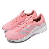 adidas 慢跑鞋 SL20 粉紅 灰 白 避震緩衝 路跑 運動鞋 女鞋 【ACS】 EG2047