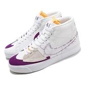Nike 滑板鞋 SB Zoom Blazer Mid Edge L 白 紫 皮革 男鞋 中筒 解構【ACS】 DA2189-100