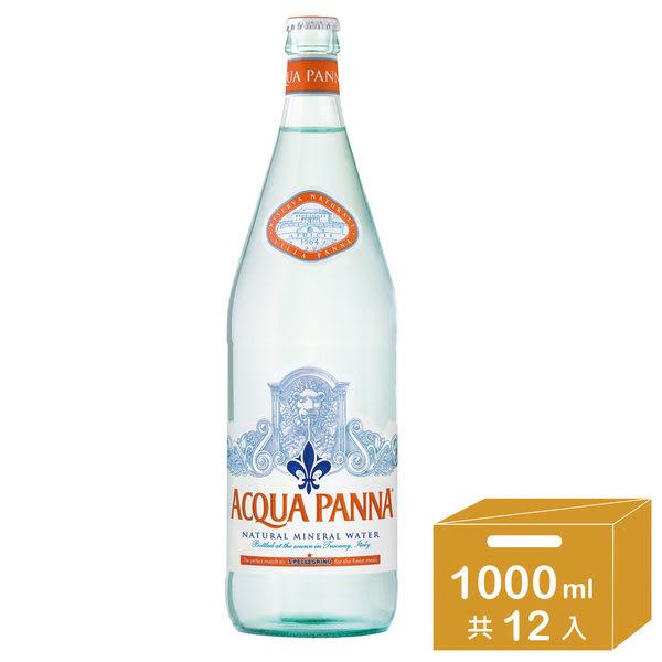 普娜 義大利 天然礦泉水 Acqua Panna (1000mlx12入) 箱購│飲食生活家