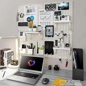 洞洞板牆上置物架桌面收納架格置免打孔照片牆客廳北歐牆面裝飾 ATF poly girl