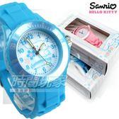 SANRIO三麗鷗 Cinnamoroll大耳狗 玉桂狗 日本機芯 童趣卡通手錶 兒童錶 水藍 S7-1012C