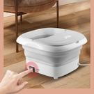 泡腳桶 可折疊泡腳桶電動按摩足浴盆家用電加熱泡腳盆折疊足浴盆洗腳盆