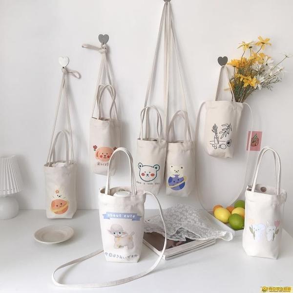 水壺包 唐糖包袋\/保溫杯套袋帆布便攜手提斜挎水杯保護套水壺隔熱保溫袋 向日葵