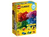 11005【LEGO 樂高積木】經典系列 Classic-歡樂創意桶 Creative Fun (900pcs)