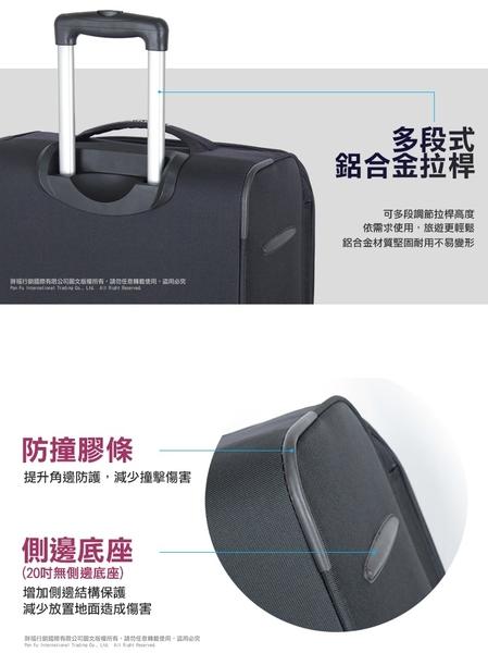25吋 旅行箱 卡米龍 布箱 行李箱 防盜 拉鍊 織夢旅人