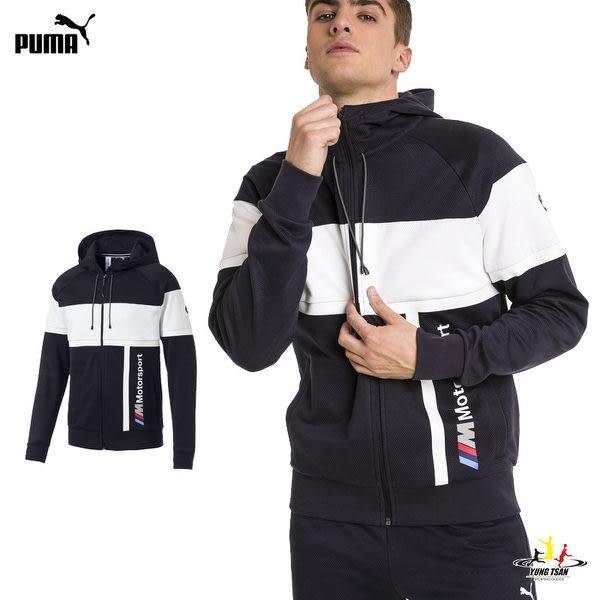 Puma BMW 外套 Hooded 男 深藍 連帽外套 運動外套 賽車 聯名款 運動 休閒 外套 57778804