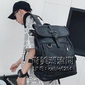 正韓時尚雙肩包學院風學生書包電腦包潮流背包男士雙肩包旅行包 萬聖節服飾九折