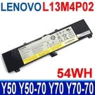 LENOVO L13M4P02 4芯 原廠電池 L13N4P01 Y50 Y50-70 Y70 Y70-70