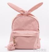 (快出)側背包遇見鹿少女可愛兔子耳朵雙肩包ins超火牛津布背包初中學生書包萌