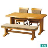 ◎和風天然木餐桌椅組 TOKYO2 NITORI宜得利家居