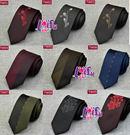 ★草魚妹★k938領帶手打6cm花紋領帶手打領帶窄版領帶寬領帶,售價150元