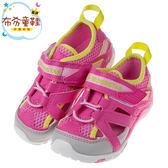 《布布童鞋》Moonstar日本粉色極通風透氣兒童機能運動鞋(15~20公分) [ I8F314G ]