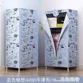 簡易小衣柜簡約現代經濟型組裝省空間單人宿舍臥室出租房用的衣櫥 aj6825『黑色妹妹』
