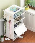家用簡易鞋柜塑多層料實木紋防塵收納柜子多功能經濟型簡約小鞋架WY 全館八八折下殺