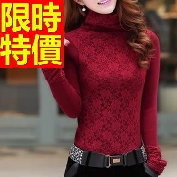 高領毛衣-精緻柔美蕾絲美麗諾羊毛長袖女針織衫6色62z10【巴黎精品】
