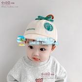 兒童帽子 男寶寶嬰兒帽子薄款遮陽嬰幼兒童鴨舌帽男童 棒球帽【風之海】
