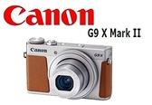 [EYEDC] Canon PowerShot G9X Mark II 機身纖薄輕巧 G9X II 彩虹公司貨 一年保固 12/24期