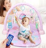 嬰兒健身架 嬰兒腳踏鋼琴健身架器益智新生兒寶寶玩具男女孩JD 寶貝計畫