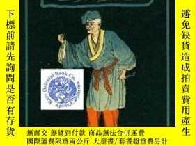 二手書博民逛書店【包罕見】Quips From a Chinese Jest-B