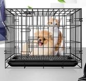寵物籠泰迪狗籠子大中小型加粗折疊貓籠兔子籠帶廁所欄柵家用室內寵物籠 名創家居館