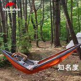 吊床 吊床戶外雙人成人室內睡覺野營便攜秋千單人吊椅懶人吊床 2色T