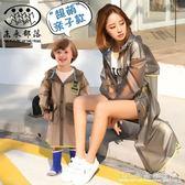 夏天可愛透明兒童雨衣男童女童幼兒園寶寶小學生帶書包位雨披加厚『CR水晶鞋坊』