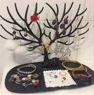【ZC036】創意鹿角首飾 架 耳環 項鍊 戒指 展示架 櫥窗擺設 首飾收納