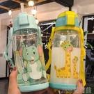 大容量學生水壺便攜可愛吸管杯寶寶夏季水杯...