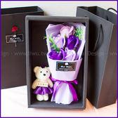 BestWishes盒裝附熊5朵香皂玫瑰花禮盒-多彩紫(贈提袋) 情人節禮物 生日禮物 畢業禮物