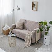沙發罩魔術沙發布全蓋通用宜家翻新布套彈力全包萬能套 快意購物網