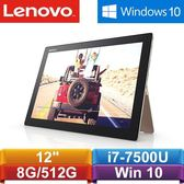 Lenovo聯想 Ideapad Miix 720-12IKB 80VV0014TW 12吋二合一平